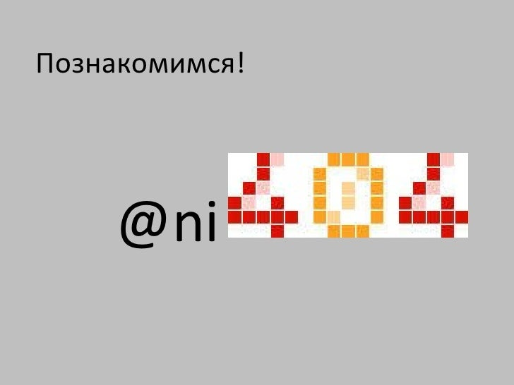 404fest
