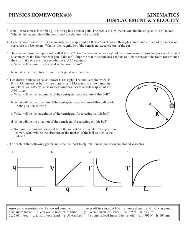 Angular And Linear Velocity Worksheet Photos Roostanama Info And