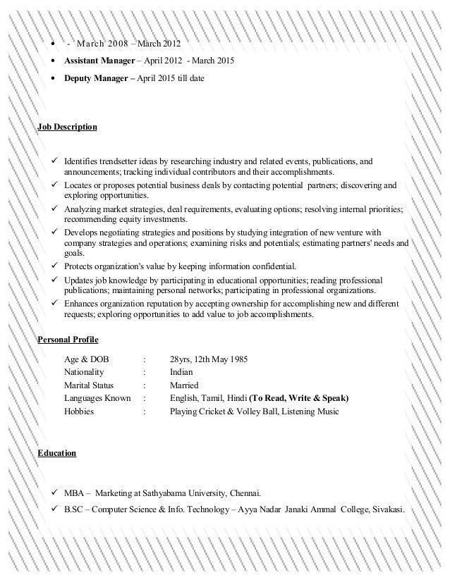 amazon resume