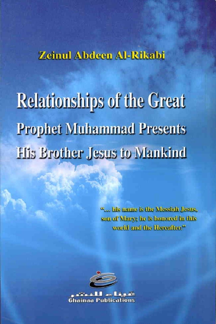 Zeinul Abdeen AI-Rikabi     Relationships of the Great  Prophet Muhammad Presents His     Brother Jesus to Mankind        ...