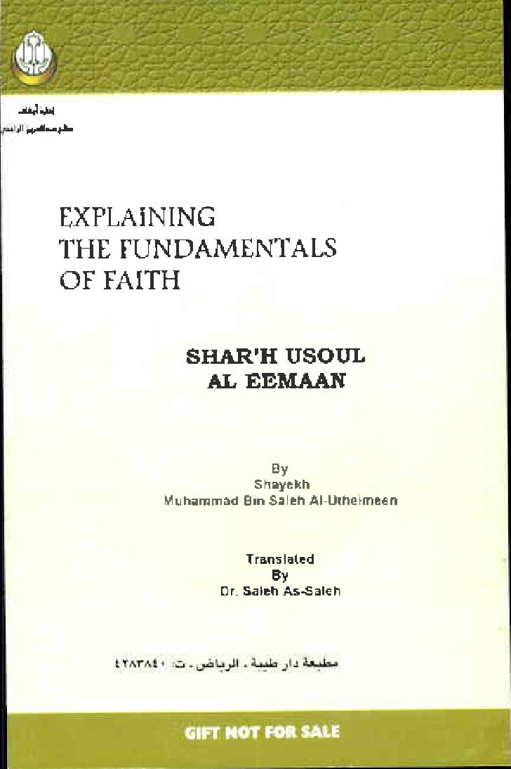 EXPLAINING EXPLAiNINC THE fUNDAMENTALS THE fUNDAMENTALS OF FAITH OF FAITH          SIIAR'I{         SHAR-H USOUL          ...