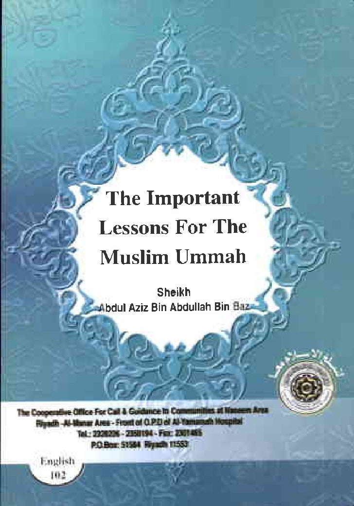 The Important                                LessonsFor The                                Muslim Ummah                   ...