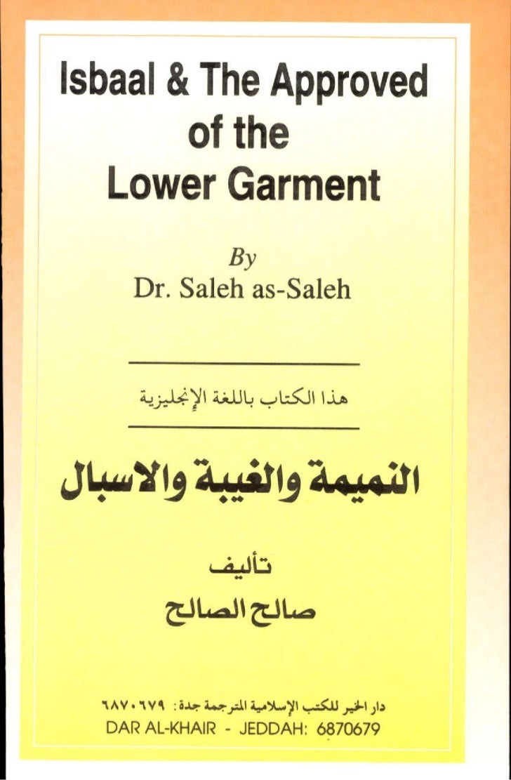 ISBAAL&The Approved Length of the Lower Garment
