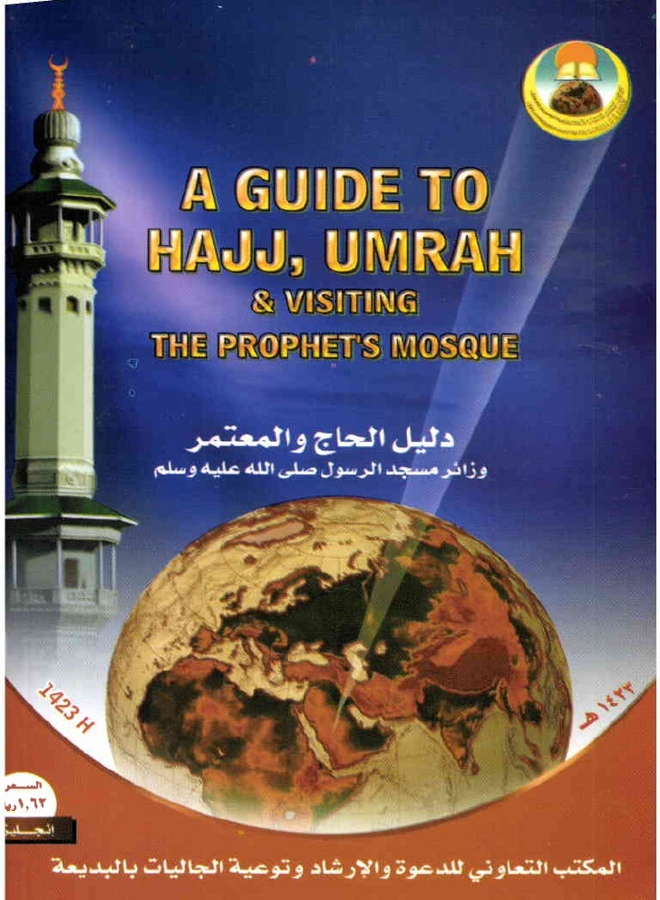 A GUIDE TO HAJJ, AND UMRAHAND VISITINGT THE PROPHET'S MOSQUE
