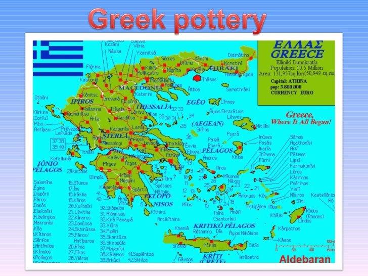 414 -Hellas-pottery