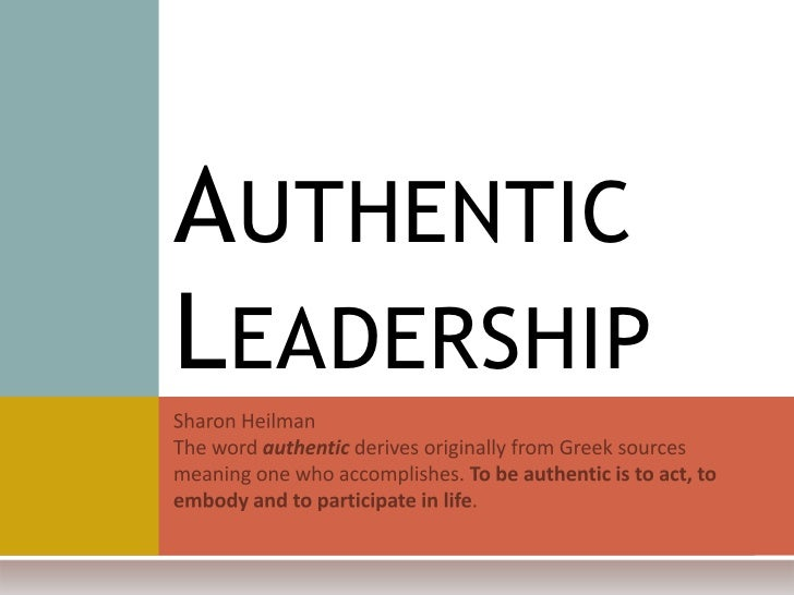 422 managing people authentic leadership