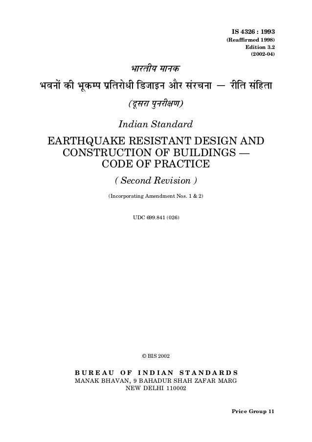 IS 4326 : 1993 (Reaffirmed 1998) Edition 3.2 (2002-04)  Indian Standard  EARTHQUAKE RESISTANT DESIGN AND CONSTRUCTION OF B...
