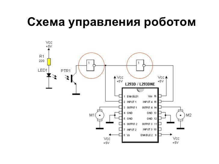 33. Схема