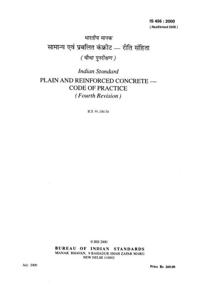 IS 456 : 2000 Indian Standard PLAIN AND REINFORCED CONCRETE - CODE OF PRACTICE (Fourth Revision ) ICS 91.100.30 0 BIS 2000...