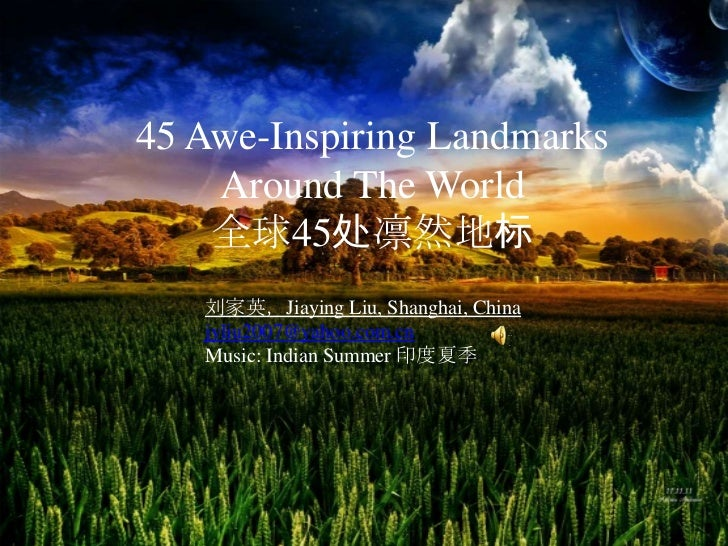 45 Awe-Inspiring Landmarks Around The World 全球45处凛然地标