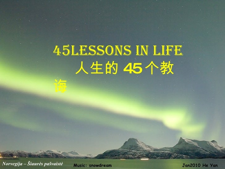 45lessons In Life人生的45个教诲