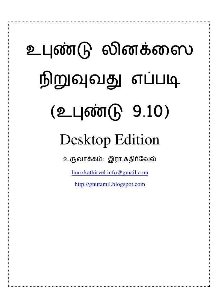 ©zž                              t ²º                ¢              ~ œ  (    ©zž 9.10)     Desktop Edition      ¯    t :...
