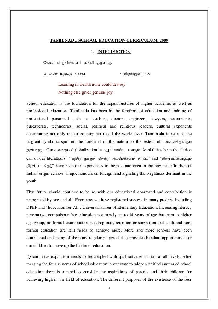 Education Freedom Essay