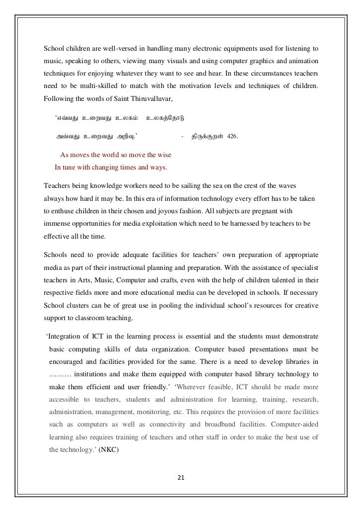 primary school essays Model compositions (primary) free primary school model compositions singapore easy-to-use and effective phrases for composition writing we will share some good.