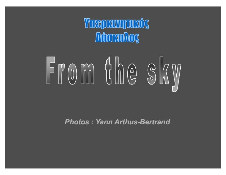 47670119 from thesky-λέν