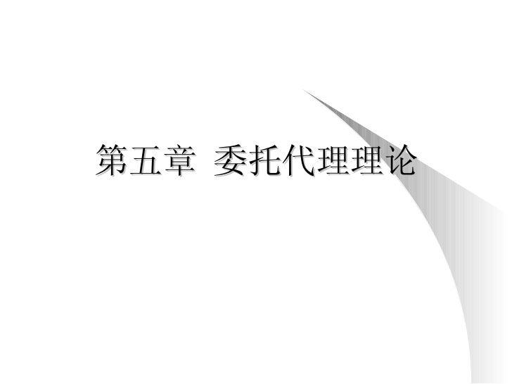 香港六合彩
