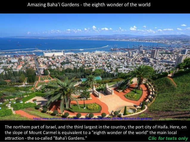 484-Baha'i gardens