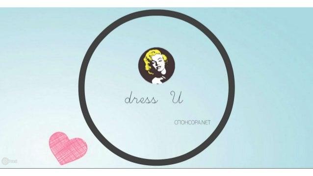48Hackathon_2 -  Sponsora.net - Dress U - 2014-11-02