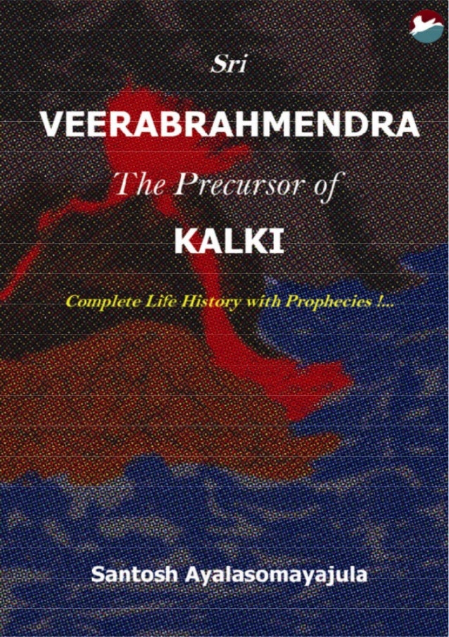 sri-veerabrahmendra-the-precursor-of-kalki