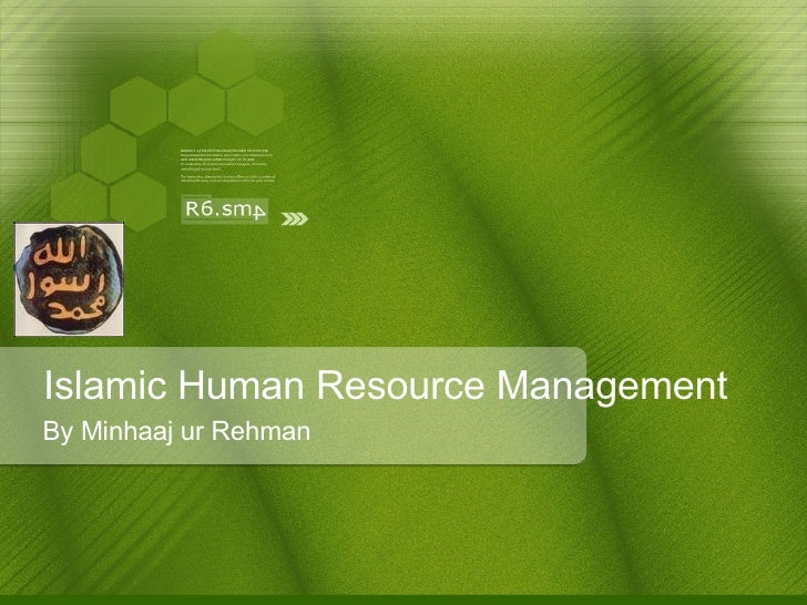 Islamic Human Resource Management