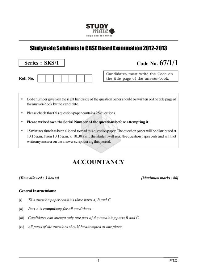 partnership accounts problems and solutions pdf