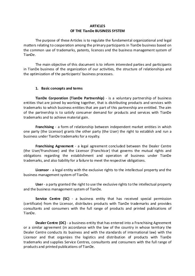 articles of the tian de business system