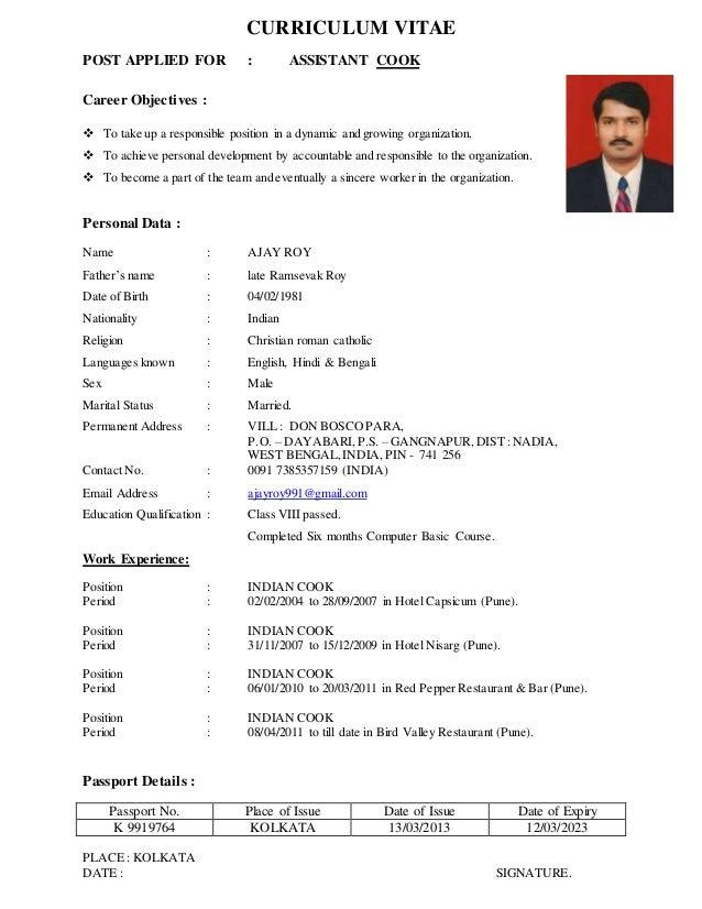 ajay roy resume new