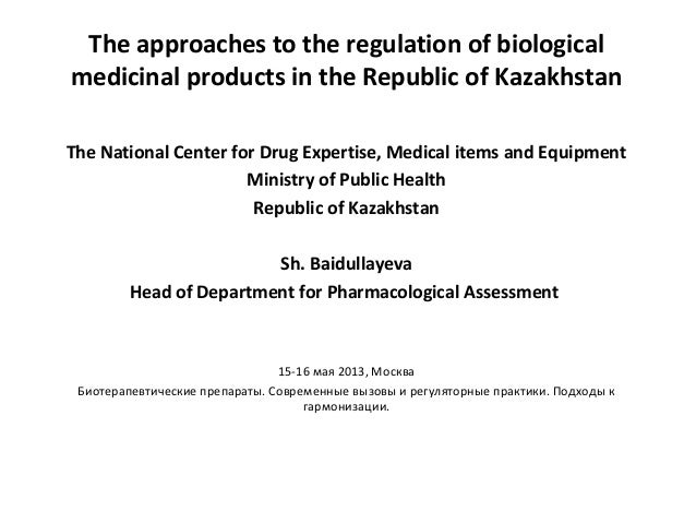 The approaches to the regulation of biologicalmedicinal products in the Republic of KazakhstanThe National Center for Drug...