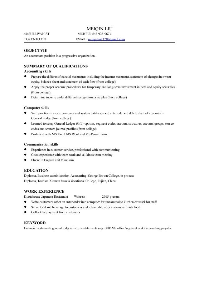 Resume Draft Template Examples – Resume Draft