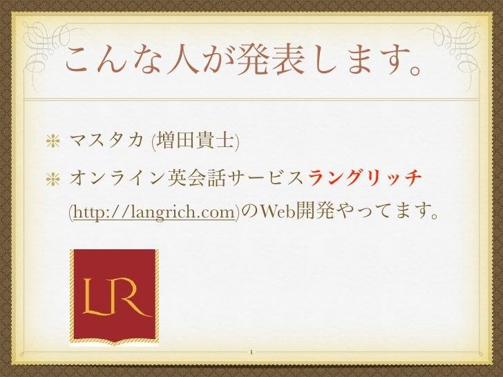 (        )(http://langrich.com) Web                      1