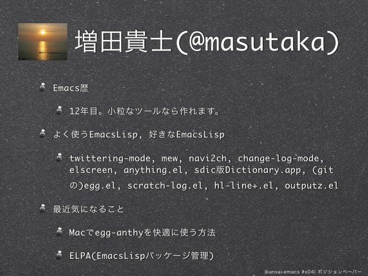(@masutaka)Emacs   12         EmacsLisp,   EmacsLisp   twittering-mode, mew, navi2ch, change-log-mode,   elscreen, anythin...
