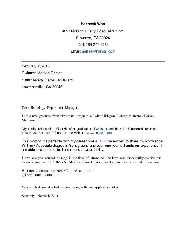 Echocardiogram Technician Cover Letter Sample