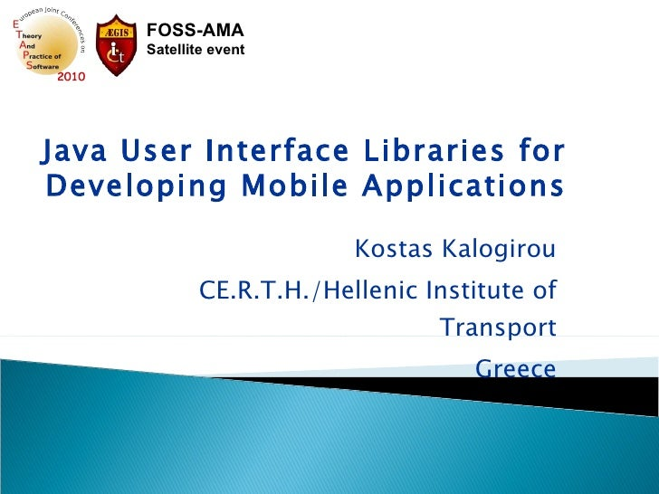 11 Java User Interface Libraries for Developing Mobile Applications