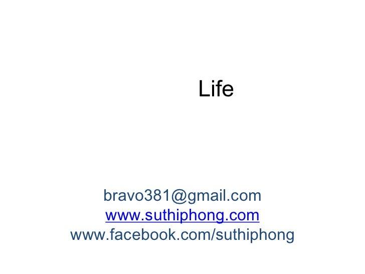 กระบวนการความคิด/กิจกรรม ธุรกิจ 4Life<br />เสนอโดย<br />สุทธิพงษ์ ภิบาลกุล<br />bravo381@gmail.comwww.suthiphong.comwww.fa...
