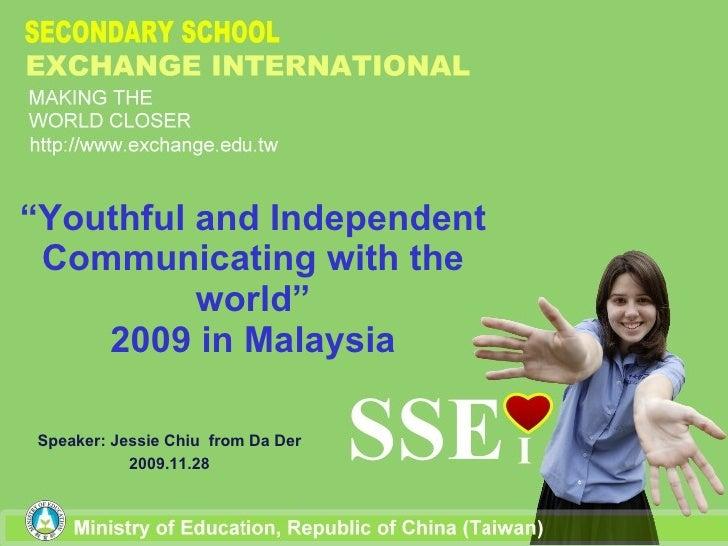 Jessie Chiu - Da Der School