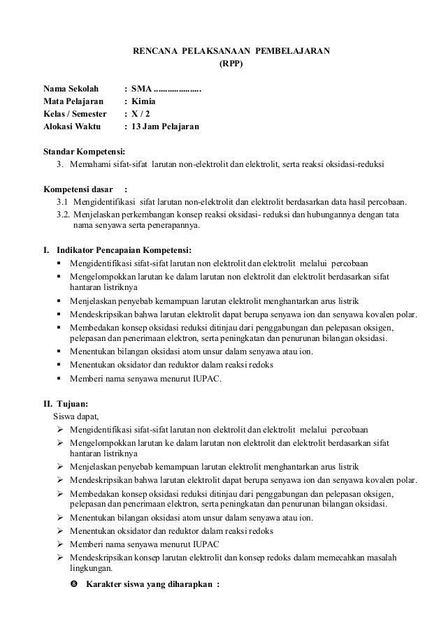 compress pdf adobe acrobat xi