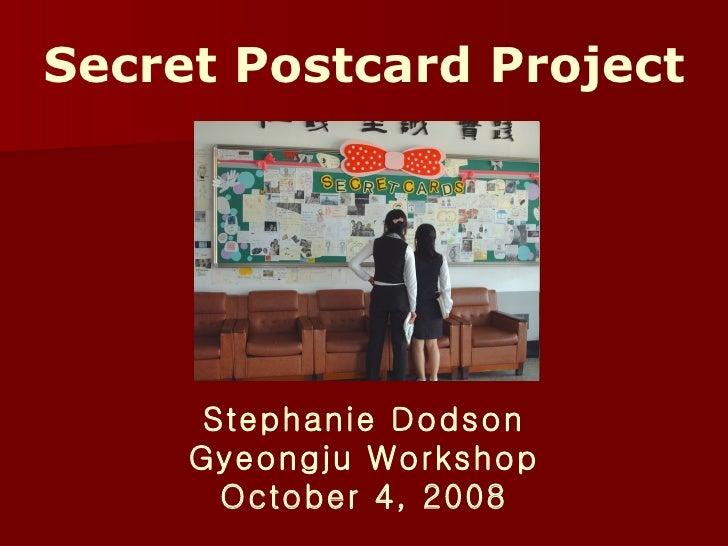 Secret Postcard Project