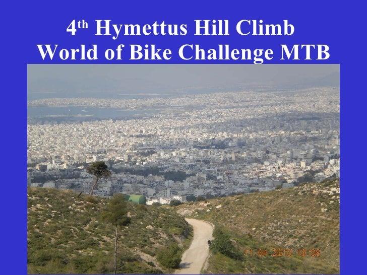 4 th  Hymettus Hill Climb   World of Bike Challenge MTB