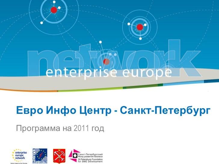 программы поддержки экспорта и 5 шагов к экспорту