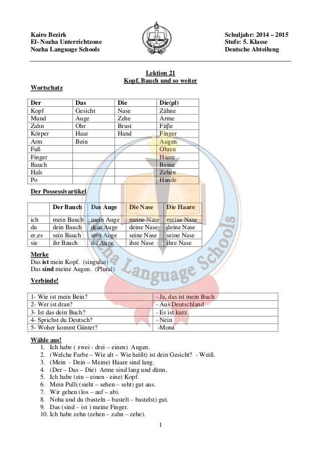 Kairo Bezirk Schuljahr: 2014 – 2015  El- Nozha Unterrichtzone Stufe: 5. Klasse  Nozha Language Schools Deutsche Abteilung ...