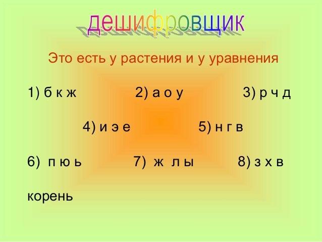 наименьшее количество света 5 букв - фото 8