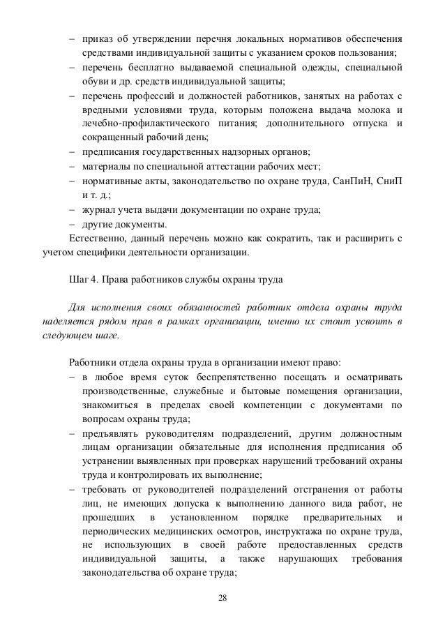 Закон Об аренде государственного и коммунального имущества
