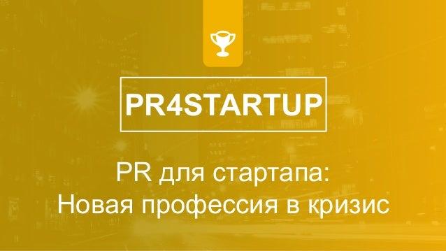 Проект ик laquo;фридом финансraquo; freedom24ru признан лучшим финтех стартапом 2015 года