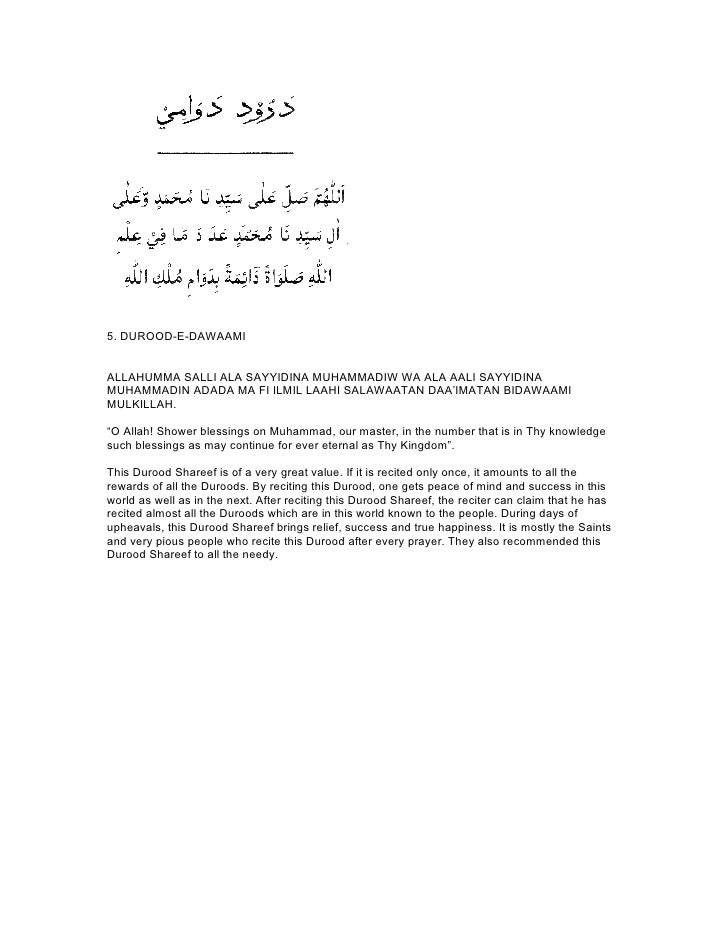 5. durood e-dawaami english, arabic translation and transliteration