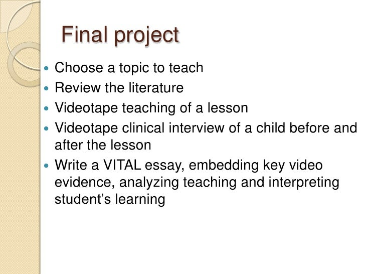 interview of child essay