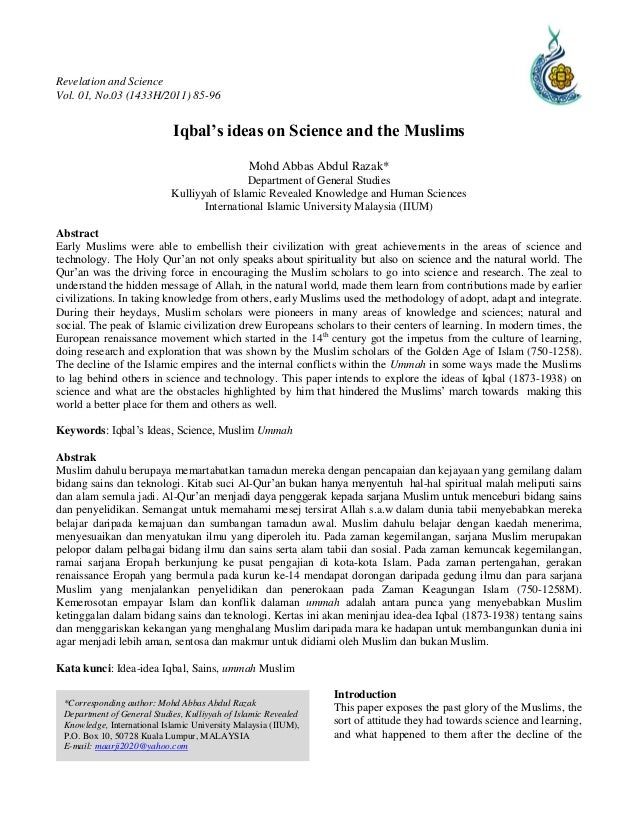Scientific journal paper