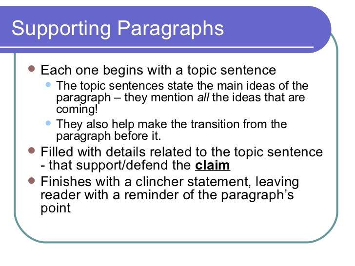 Purdue Essay Questions