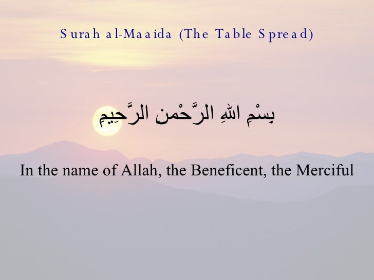 Surah al-Maaida (The Table Spread) <ul><li>بِسْمِ اللهِ الرَّحْمنِ الرَّحِيمِِ </li></ul><ul><li>In the name of Allah, the...