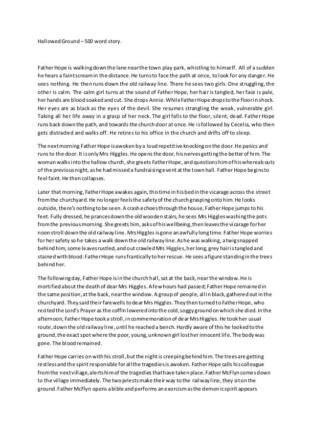 500 words essay