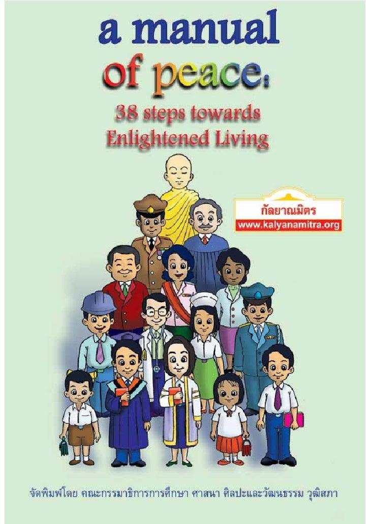 A Dhammakaya Foundation Paperback                                     First Edition 2005                             Publi...